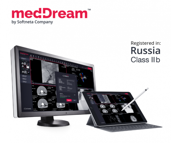HTML5 Dicom viewer MedDream registered in Russia